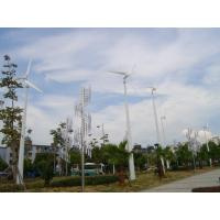 China 2000w wind turbine on sale