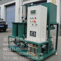 China RZL waste gear oil recycling machine,lube oil purifier plant wholesale