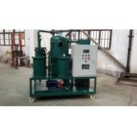 China ZLA Double-Stage Vacuum Insulating Oil Purifier/Waste Management/Oil Recycling wholesale