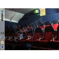 China PU Children 4D Movie Theater with Pvc 4DM Motion Cinema Chair wholesale