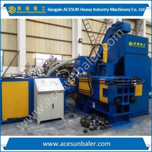 China Horizontal Aluminium/Copper/Cast Iron Chip Briquetting Press on sale