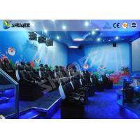 China 9 Seats 5D Cinema System Equipment Motion Chair With Many Special Effects wholesale