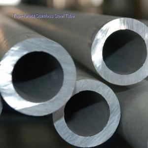 China ASTM B163, B165 ASME SB163, SB165 NACE MR0175 Nickel Alloy Pipe Monel 400 / EN 2.4360 / Monel K500 / 2.4375 wholesale