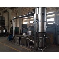 Buy cheap Multifunction Fluid Bed Granulator top spray granulating / bottom spray coating / turbojet granulating from wholesalers