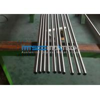 China TP310S Stainless Steel Instrument Tubing , Bright Annealed Instrumentation Tubing wholesale
