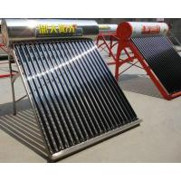 China Economic Non-pressure Solar Water Heater ETC Solar Geyser wholesale