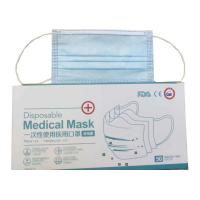 China DISPOSABLE PROTECTIVE SURGICAL MEDICAL 3-PLY FACE MASK ON STOCK wholesale