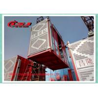 China High Speed Safety Construction Material Hoist Rack And Pinion System wholesale