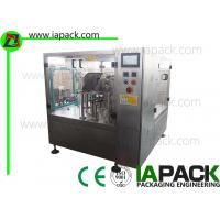 China Bag Given Premade Pouch Packing Machine 0.6 MPa Air Compressed on sale