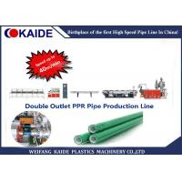Buy cheap Double Outlet PPR Pipe Production Line Speed 40m/min PPR Water Pipe Extruder from wholesalers