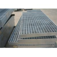 China Trench Cover Pressure Locked Steel Grating Plain Bearing Bar OEM Service wholesale