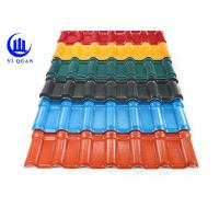 China Construction Material ASA Plastic Sheet For Roof Customized With Pvc Synthetic Resin Roof Tile wholesale