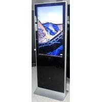 China 55 inch LED Multi Touch Interactive Display, High Standard Built-in PC is optional wholesale
