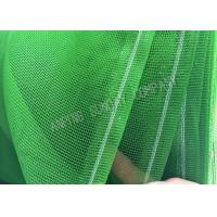 China Distort Free Monofilament Shade Net , Plastic Insect Screen With Iron Edge wholesale