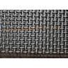 China Metal 1 - 200 Mesh Filter Screen Mesh Single Layers For Minging Vibtrating Screen wholesale
