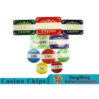 China 760Pcs Alluminum Case Casino Poker Chip Set And With Bronzing wholesale