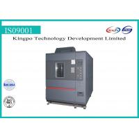 Buy cheap High Efficient Formaldehyde Testing Equipment With Calibration Certificate from wholesalers