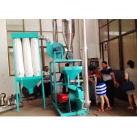 China Dust Collection Pulverizer Machine For Powder , Water Cooling Small Pulverizer Machine wholesale