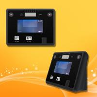 China Commercial Iris Based Access Control System With 5 Inch TFT Touch Screen wholesale