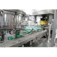 China CHINA LONGWAY CARBONATED JUICE WASHING FILLING CAPPING MACHINE FOR SALE wholesale