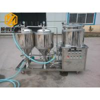 China Indoor / Outdoor Beer Making Machine , SL-100 Liter Small Brewery Equipment wholesale