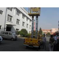 China Hydraulic Vertical Aerial Work Platform Aluminium Alloy Double Mast For Airports wholesale