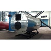 China 3T/h 1.25MPa WNS series Horizontal Oil(Gas)-Fuel Steam Boiler wholesale