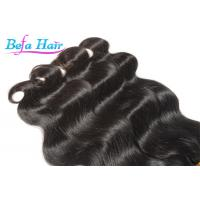 China Pure Virgin Indian Body Wave Wet And Wavy Weave Human Hair Bulk 3.3oz - 3.5oz/pcs wholesale