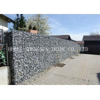 China Hot Dipped Galvanized Welded Mesh Gabions 1 / 3 / 5 x 1 x 1 Gabion Mesh Cage wholesale