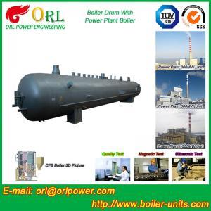 China 800 Ton lpg boiler mud drum SGS wholesale