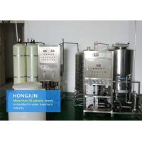 China High Recovery Rate Industrial Drinking Water Purification Systems With Stable Operation wholesale