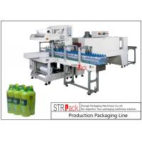 China Touch Screen Control Bottle Packing Machine PE Film Shrink Sleeve Packaging Machine wholesale