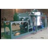 China NRY Used Oil Purifier,Black Engine Oil Recycling Machine on sale