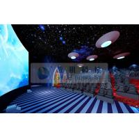 China Large luxury 4D Motion Cinema wholesale