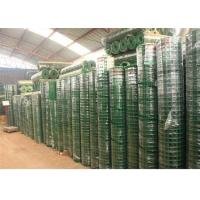 China Welded Galvanized PVC Coated Fence1.7mm 100mm PVC UV Protector wholesale