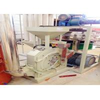 Buy cheap Compact Structure PVC Pulverizer Machine Dust Free Steel Blade Air - Cooled from wholesalers