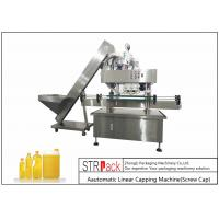 China Intelligent Electric Screw Bottle Capping Machine PCL Control Capacity 40-100 BPM wholesale