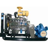 China Diesel Water Pump Set for agriculture irrigation wholesale
