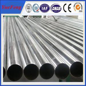 China aluminum extrusion profile for aluminum irrigation pipe china manufacturing wholesale