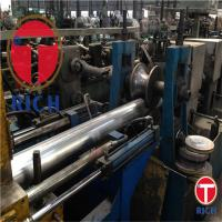 Buy cheap TORICH Dia 4-1200mm 316 / 316L Stainless Steel Pipes Welded Steel Tube for Liquid GB/T 12771 from wholesalers