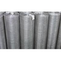 China Durable 304 316 Stainless Steel Woven Wire Mesh 120 Mesh Easily Cleaned For Filter wholesale