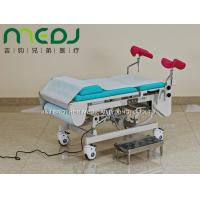 Quality Multipurpose Urology / Gynecological Exam Table Remote Control Stirrup Detachable for sale