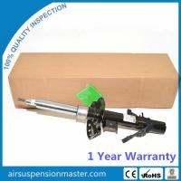 China LR051483 LR056268 Strut Front Right for RangeRover Evoque 2012 2013 2014 2015 2016 with Magnetic Damping wholesale