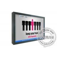 China 37 inch Wall Mount LCD Display , 600cd/m2 LCD Media Player Board wholesale