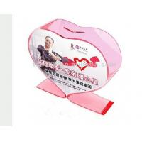 China Heart Shape Pink Acrylic Storage Boxes For Donation  Approved wholesale