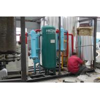 Quality 2000kw Medical Oxygen Cylinder Filling Plant , Cryogenic ASU Air Separation for sale