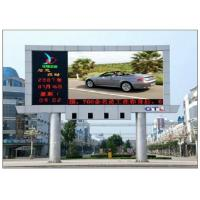 China 100 Meters Viewing Distance Video Wall Displays Hire P5 Ultra Thin UV Proof wholesale