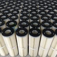 China FORST Supply Industrial Polyester Air Filter Media Dust Filter Cartridge on sale