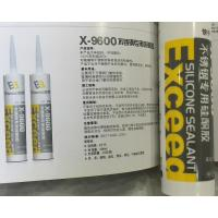 China Non - Corrosion Stainless Steel Silicone Sealant  Weather - Resistance wholesale
