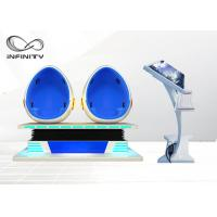 China 1500W 9D Egg Chair Cinema With Interactive Game 9d Virtual Reality Movie Machine For Shopping Mall wholesale